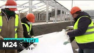 Собянин рассказал о временных медкорпусах для долечивания больных COVID-19 - Москва 24