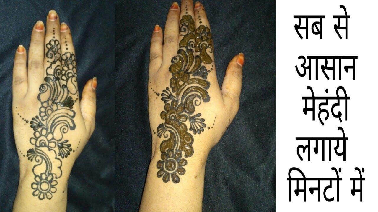 Black Red Shaded Mehndi Henna Design Simple Easy Simple Arabic