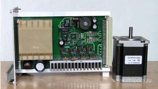 видео Драйвер шагового двигателя - устройство, виды и возможности