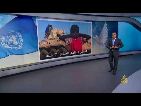 اليوم العالمي للسلام  - نشر قبل 2 ساعة