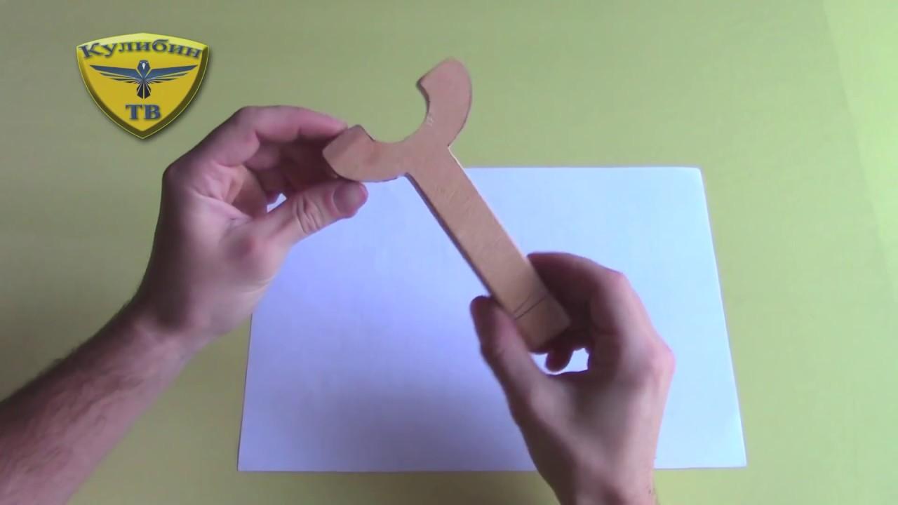 Как сделать мощную рогатку фото 585