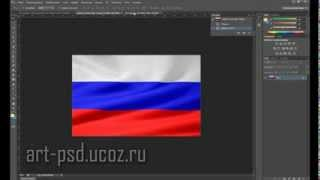 Уроки photoshop CS6 - накладываем изображение на текст