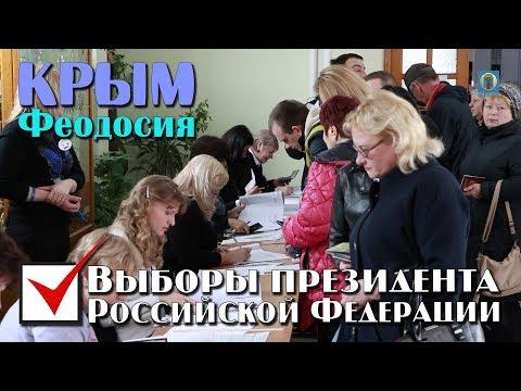 18.03.2018 Крым, Феодосия