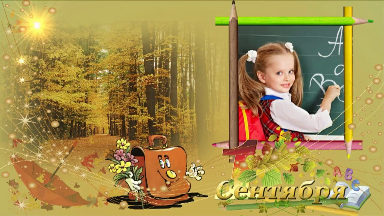 Картинки скоро в школу анимация, картинки смешные открытки