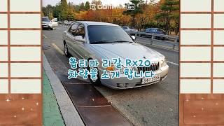 경남중고차 옵티마리갈 RX20 차량을 소개 합니다