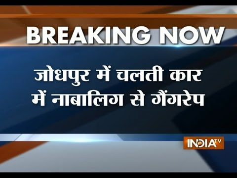 Minor Alleges Gang Rape In A Moving Car In Jodhpur | India Tv