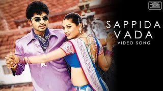 Sappida Vada Video Song | Kuththu | Silambarasan | Divya Spandana | Srikanth Deva