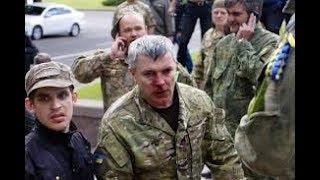 Драки в Украине 9 мая 2018 Радикалы против Бессмертного полка
