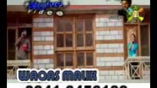 UTHO G TUHADI JAAN GUD MORNING AKHNDI AA. WAQAS MALIK