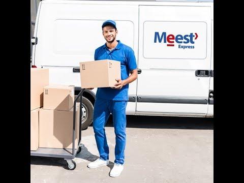 Meest Express-лучшая почтовая служба в мире....:(
