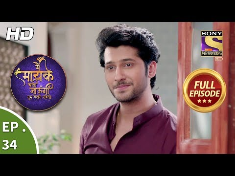Main Maayke Chali Jaaungi Tum Dekhte Rahiyo - Ep 34 - Full Episode - 26th October, 2018