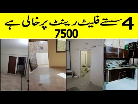 4 Flat For Rent in Karachi    Low Price Flat Rent in Karachi    Olx Karachi Flat 2021