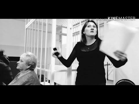 Как хоронить и не попасть в тюрьму? ч.3 Илясова З И  Выселковский районный суд