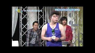 まいど!ジャーニィ~ 150524【ダイアン・後編】|HD| 2015年5月24日 MY ...