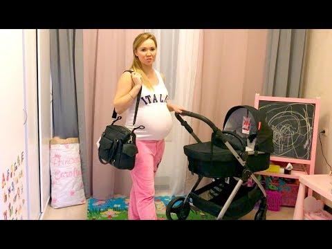 Когда роды? 37 неделя беременности. Признаки скорых родов. Дневник беременной по неделям.
