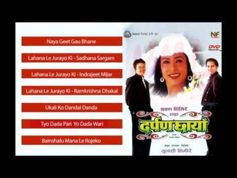 Lahana le jurayo ki Nepali movie darpan chaya song