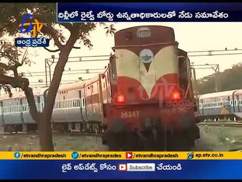 Officials Discussions Going On | For New South Coast Railway Zone | in Vizag
