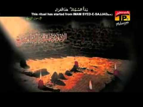 chand muharram ka nazar mp3