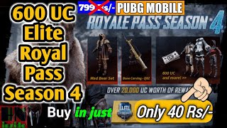 Download Only 0 1 People Know How To Get Free Uc In Pubg