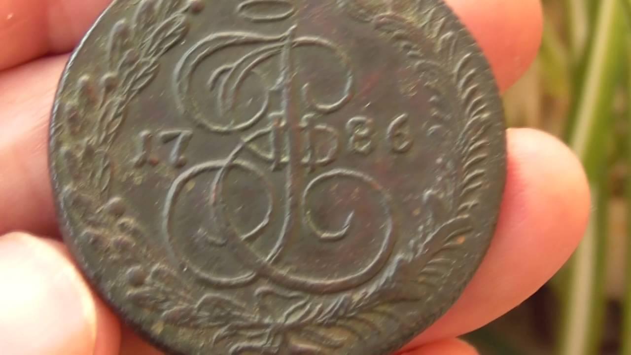 Смотреть старинные монеты официальный сайт госзнак рф