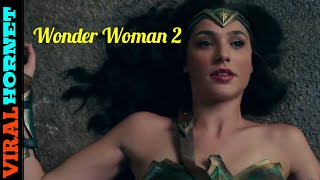 """Upcoming movie """"Wonder Woman 2"""" 