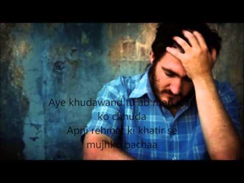 Anil Kant- Kab Tak From Ibadat Karo