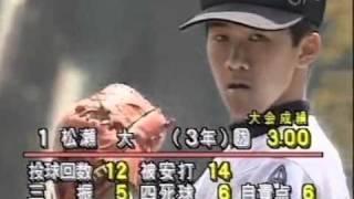 第66回選抜高校野球大会 準々決勝.