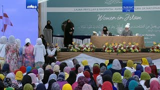 Lajna UK Ijtema 2017: Concluding Session with Khalifa of Islam