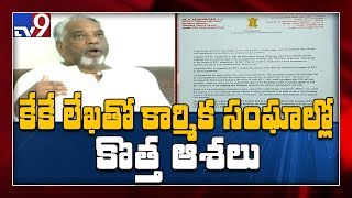 K.Keshava Rao letter creates hopes to Telangana RTC JAC - TV9
