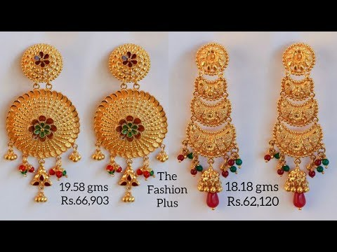 GOLD EARRINGS DESIGNS 2018 WITH WEIGHT AND PRICE