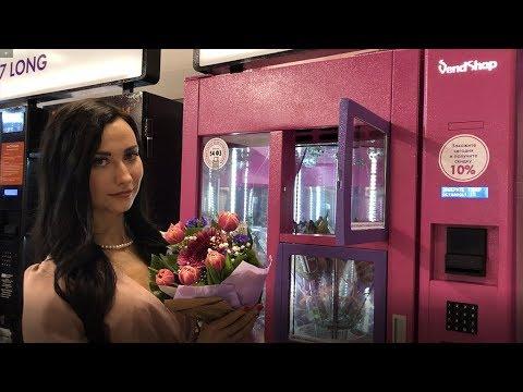 Обзор с выставки VendExpo 2018: новинки вендинга. Вендинговый бизнес с торговыми автоматами VendShop