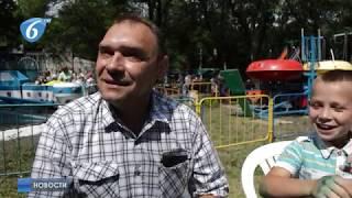 В парке культуры и отдыха им. Горького прошел праздник ко Дню семьи, любви и верности