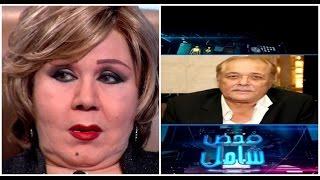 بالفيديو| هياتم تبكي على الهواء بسبب محمود عبد العزيز: