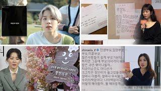 """기부·진정서·달리기…연예계 """"정인아 미안해&q…"""