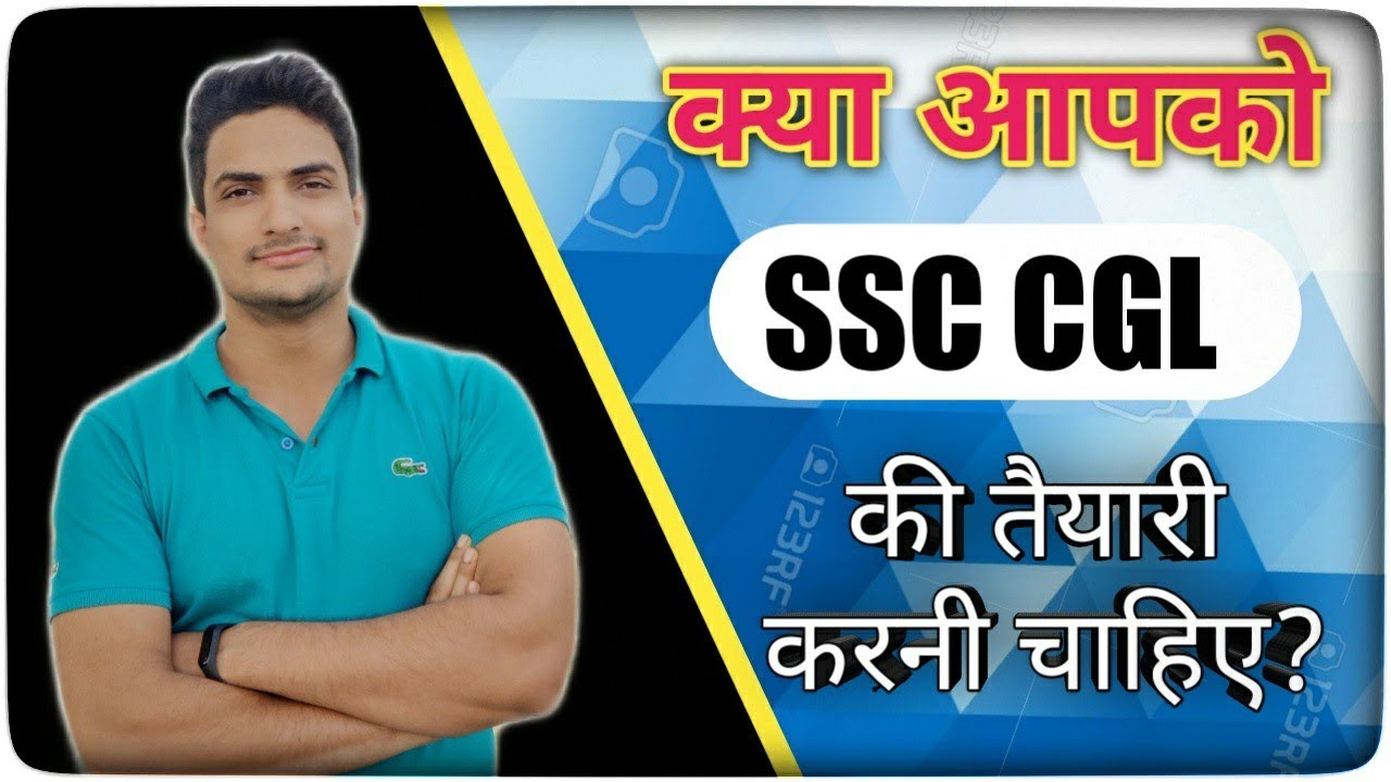 SSC CGL for Beginners - Should You Prepare for SSC Exams?? | SSC KA AGLA AUR PICHLA !!
