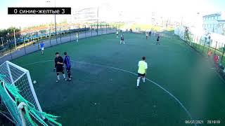 6 07 21 Кашкадан Тренировка полностью Мини футбол