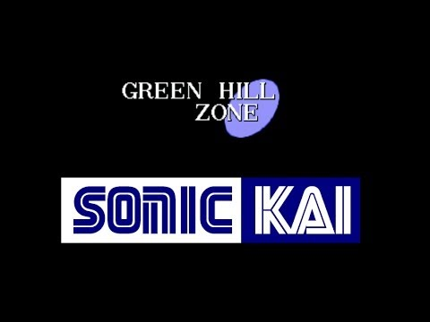Sonic 1's Green Hill Zone *