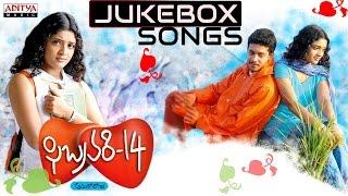 Febraury14 Telugu Movie Songs Jukebox  Bharath, Renuka Menon