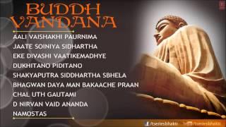 Buddh Vandana Marathi Full Audio Song Juke Box