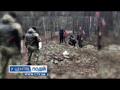 Телеканал C-TV: Незаконне полювання