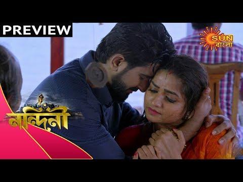 Nandini - Preview | 22nd Jan 2020 | Sun Bangla TV Serial | Bengali Serial