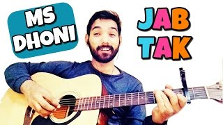 Jab Tak Full Guitar Lesson Capo Without Capo Ms