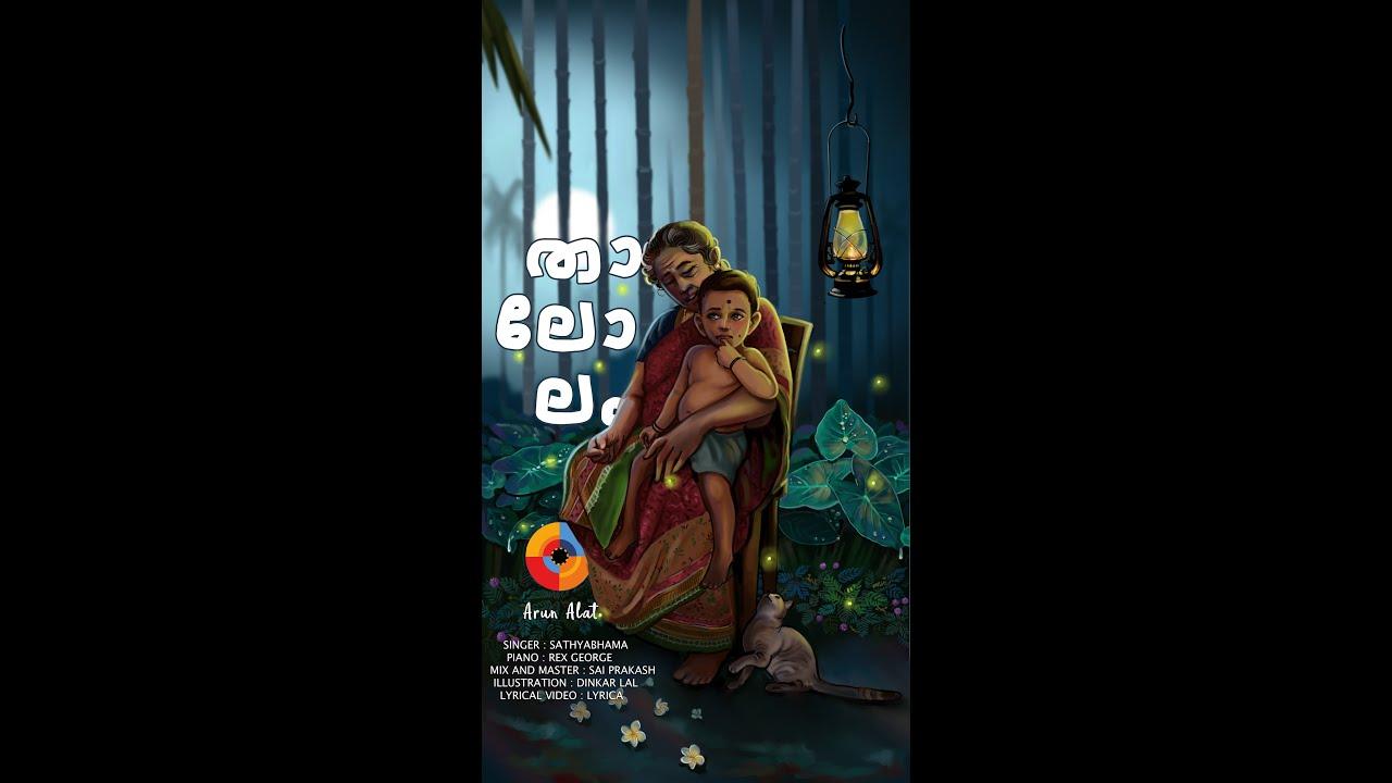Thalolam ft. Sathyabhama (Vertical video)
