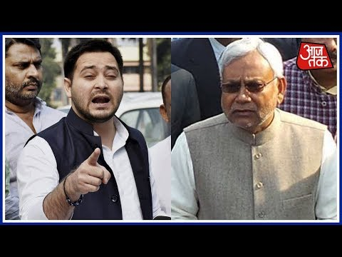 Shatak Aaj Tak: Tejaswi Yadav Questions Nitish Kumar Over Bihar Violence