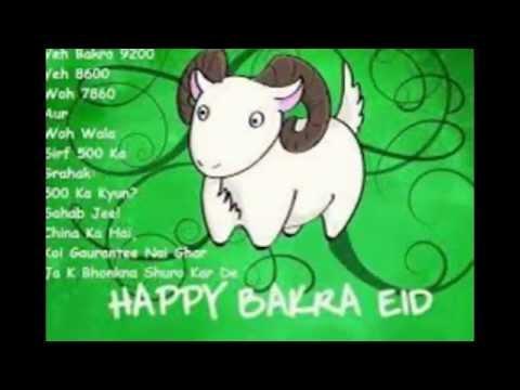 Happy Bakra Eid Mubarak 2015 Wishes Quotes Images Whatsapp Status Photos Wallpapers