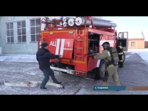 Горящая школа в Подсинем стала сценарием для пожарных