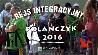XIV Rejs Integracyjny POLAŃCZYK 2016