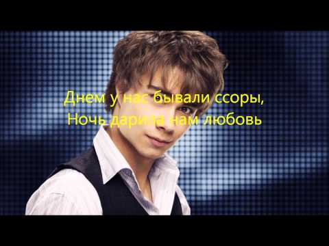 Alexander Rybak Fairytale(Lyrics)
