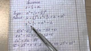Уравнения высших степеней №9.23 (а) Галицкий 6(х^2+1/x^2)+5(x+1/x)-38=0