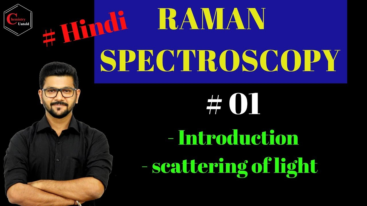 Nmr Spectroscopy Principle In Hindi 01 Introduction Youtube